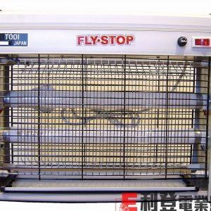 TODI-FLYSTOP® 滅蚊蠅燈(IEC標準及連B.S.13A插頭 )