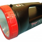 Yilida手提充電式強光電筒
