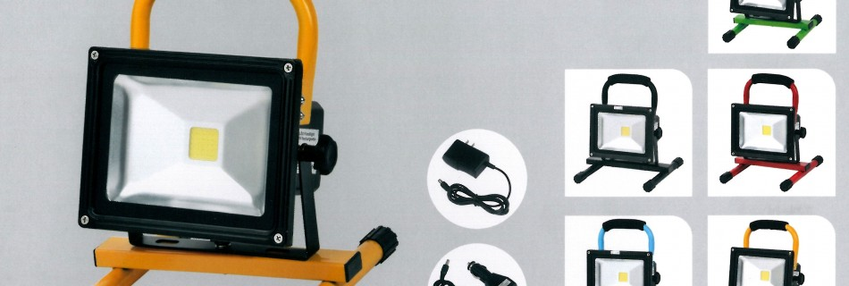 LED手提充電式泛光燈/射燈(10-50W)LED Portable & Rechargeable Flood Light Series