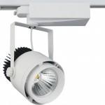 LED路軌燈 TODI-1004