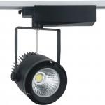 LED路軌燈 TODI-1006