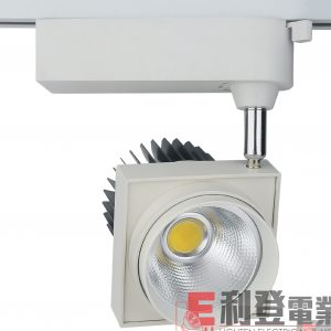 LED路軌燈 TODI-1009