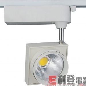 LED路軌燈 TODI-1010