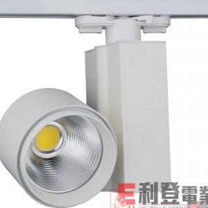 LED路軌燈 TODI-1011