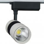 LED路軌燈 TODI-1012