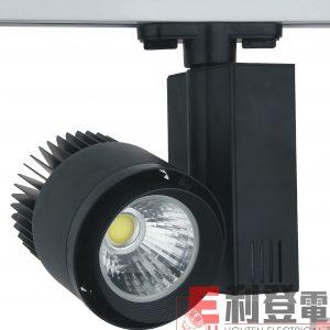 LED路軌燈 TODI-1013