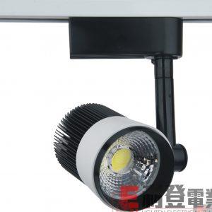 LED路軌燈 TODI-1014