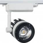 LED路軌燈 TODI-1015