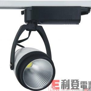 LED路軌燈 TODI-1016