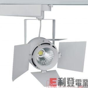 LED路軌燈 TODI-1017
