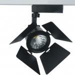 LED路軌燈 TODI-1019