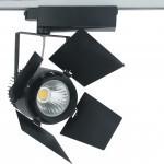 LED路軌燈 TODI-1020