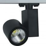 LED路軌燈 TODI-1022