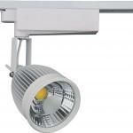 LED路軌燈 TODI-1023