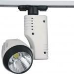 LED路軌燈 TODI-1026